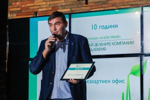 Награда Юлиян Маслянков